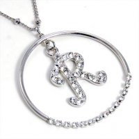 Silver Alphabet Bling Necklace Letter R
